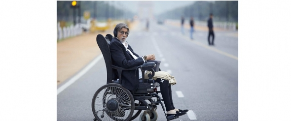 'Wazir' – Revenge is best served in double moves