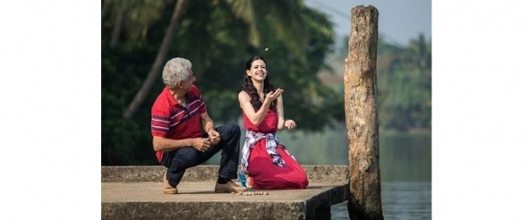 LAFF2016: 'Waiting'  – The comfort of grief??