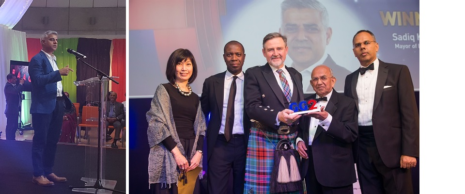 GG2 Leadership Awards