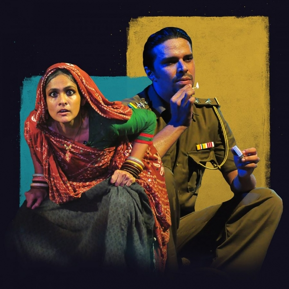 'Night's End' – Acclaimed Indian play about Tiger forest debuts in Britain (Short run, hurry…).